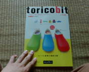 toricobit