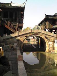 タイ古式マッサージサロン 『Chai』 スタッフ日記-う橋