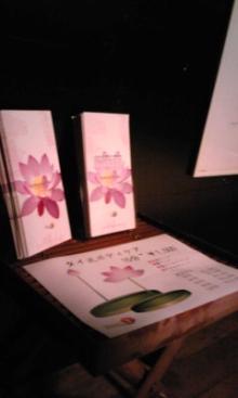 タイ古式マッサージサロン 『Chai』 スタッフ日記-チャイブース