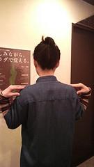 $タイ古式マッサージサロン 『Chai(チャイ)』 スタッフ日記-村田肩こり