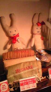 タイ古式マッサージサロン 『Chai(チャイ)』 スタッフ日記-スカーフとウサギ