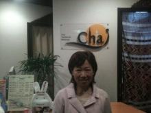 タイ古式マッサージサロン 『Chai(チャイ)』 スタッフ日記-17525イワイ様
