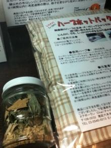 タイ古式マッサージサロン 『Chai(チャイ)』 スタッフ日記-ほっとぱっく