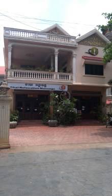 タイ古式マッサージサロン 『Chai(チャイ)』 スタッフ日記-全13部屋のすばらしいお店です